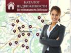 Уникальное изображение Аренда жилья Недвижимость в МО и Моске 38935861 в Москве