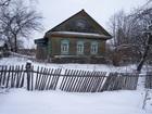 Уникальное изображение Загородные дома Бревенчатый дом, в тихой деревне, недалеко от Волги, 265 км от МКАД 38958966 в Москве