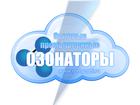 Уникальное изображение Разное Купить промышленный, бытовой, универсальный озонатор воздуха, воды, 39076816 в Москве