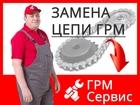 Уникальное изображение Разные услуги Замена ГРМ 39164945 в Москве