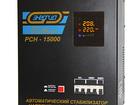 Просмотреть изображение Разное Настенный стабилизатор напряжения для дачи Энергия Voltron 39209653 в Москве