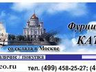 Увидеть фотографию Разное www/kataneo/ru металлофурнитура для кожгалантереи, кнопки кобурные, цепи, пряжки 39221818 в Москве