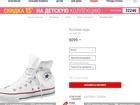Скачать foto Мужская обувь Классические кеды от Converse 39240930 в Москве