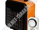 Скачать изображение Разное Купить недорого, заказать генератор озона промышленный, 16 грамм озона в час, 39265393 в Москве