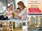 Скачать фотографию Рекламные и PR-услуги Аренда квартир в Израили 39468350 в Москве