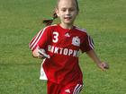 Скачать бесплатно фотографию Спортивные школы и секции Запись в центр общего физического развития для девочек 39908140 в Moscow