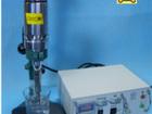 Увидеть фотографию Разное Ультразвуковой диспергатор, гомогенизатор, дегазатор МЭФ93, Т 70254171 в Moscow