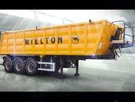Продам новый самосвальный полуприцеп Wielton NW 3 S 33 PK, 33m3 Новый, самосваль