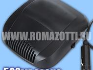 Озонатор для очистки воздуха, устранения запаха в салоне автомобиля Автомобильны
