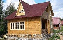 Строительство деревянных домов, Недорого