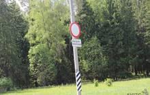 Продажа земельный участок 14 сот, рядом с г, Серпухов