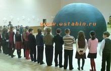 Мобильный планетарий у Вас в школе