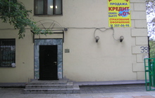 Торговые помещения в аренду