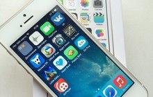 iPhone 5S Распродажа -30%