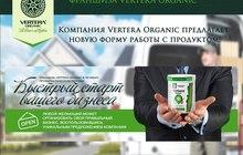 Здоровье и бизнес от Вертера органик