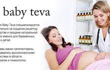 Бесплатная доставка израильской косметики для беременных и детей