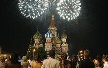 Организация выпускных в Москве и М, О