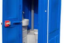 Ищите туалетные кабины EcoGR и не только? Заходите