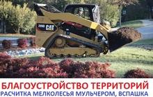 Планировка выравнивание вспашка земли под газон