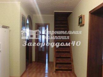Уникальное фотографию Продажа домов Красивая и просторная дача по Киевскому шоссе 21417965 в Москве