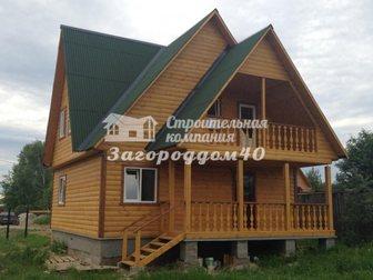 Скачать бесплатно изображение Продажа домов Продажа дома по Ярославскому шоссе 25933293 в Москве