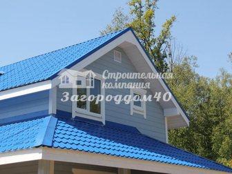 Увидеть изображение Загородные дома Продам дом по Калужскому шоссе 30146153 в Москве
