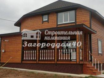 Новое фото Коттеджные поселки Дача Киевское направление 30739121 в Москве