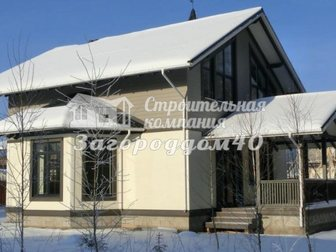 Свежее фото Загородные дома Калужская область недвижимость дома 30859597 в Москве