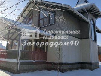 Увидеть фото Загородные дома Калужская область недвижимость дома 30859597 в Москве