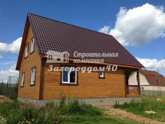 Уникальное foto Продажа домов Продажа домов в Калужской области 31007335 в Москве