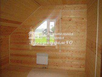 Уникальное foto Загородные дома Продаю дом в деревне по Киевскому шоссе,все удобства, мебель, сантехника 31007360 в Москве