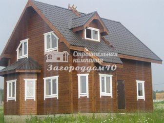 Увидеть изображение Загородные дома Продаю дом в деревне по Киевскому шоссе,все удобства, мебель, сантехника 31007360 в Москве