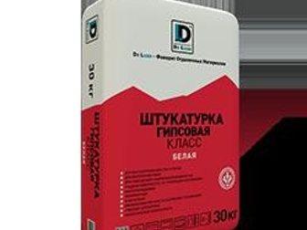 Свежее фото Строительные материалы Сухие строительные смеси в широком ассортименте, 32362308 в Москве