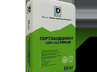 Смотреть фото  Цемент оптом, Антикризисное предложение, 32403720 в Москве