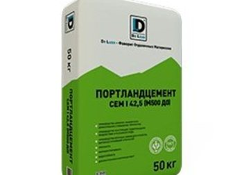 Свежее фото  Цемент оптом, Антикризисное предложение, 32508946 в Москве
