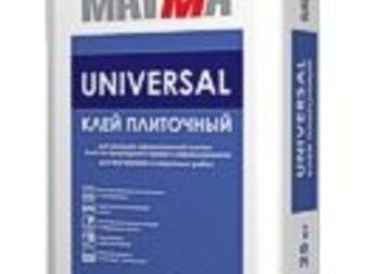 Свежее фото Строительные материалы Сухие строительные смеси оптом со склада, 32542893 в Москве