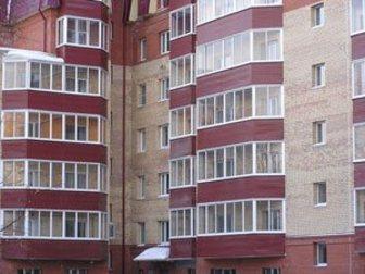 Просмотреть фото  лизинг недвижимости - аренда с последующим выкупом 32642497 в Москве