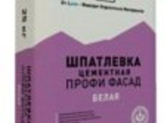 Просмотреть фото Строительные материалы Сухие строительные смеси в широком ассортименте, 32789786 в Москве