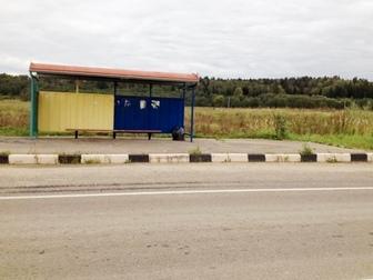Скачать фото Продажа домов ИЖС участок 12 соток на берегу реки 33402887 в Наро-Фоминске
