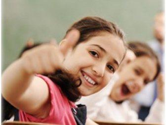 Скачать бесплатно foto Вузы, институты, университеты Как получить стипендию для школьников 33769057 в Москве