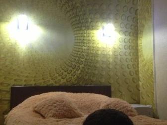 Уникальное фото  Отель Комфорт г, Котельники 37545714 в Москве