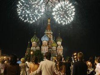 Увидеть foto Фото- и видеосъемка Организация выпускных в Москве и М, О, 38816828 в Москве