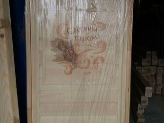 Смотреть изображение  Погонажные изделия, пиломатериалы из липы, Вагонка, полок 42132193 в Moscow