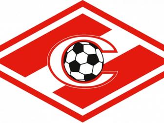 Просмотреть фото  Приглашение детей в футбольную команду Спартаковец Москва 47809739 в Москве