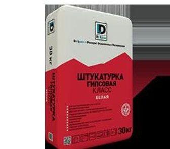 Фото в Строительство и ремонт Строительные материалы Предлагаем вниманию клиентов продукцию отечественного в Москве 350