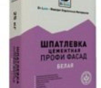 Изображение в Строительство и ремонт Строительные материалы В условиях кризиса компания Цемекс предлагает в Москве 0