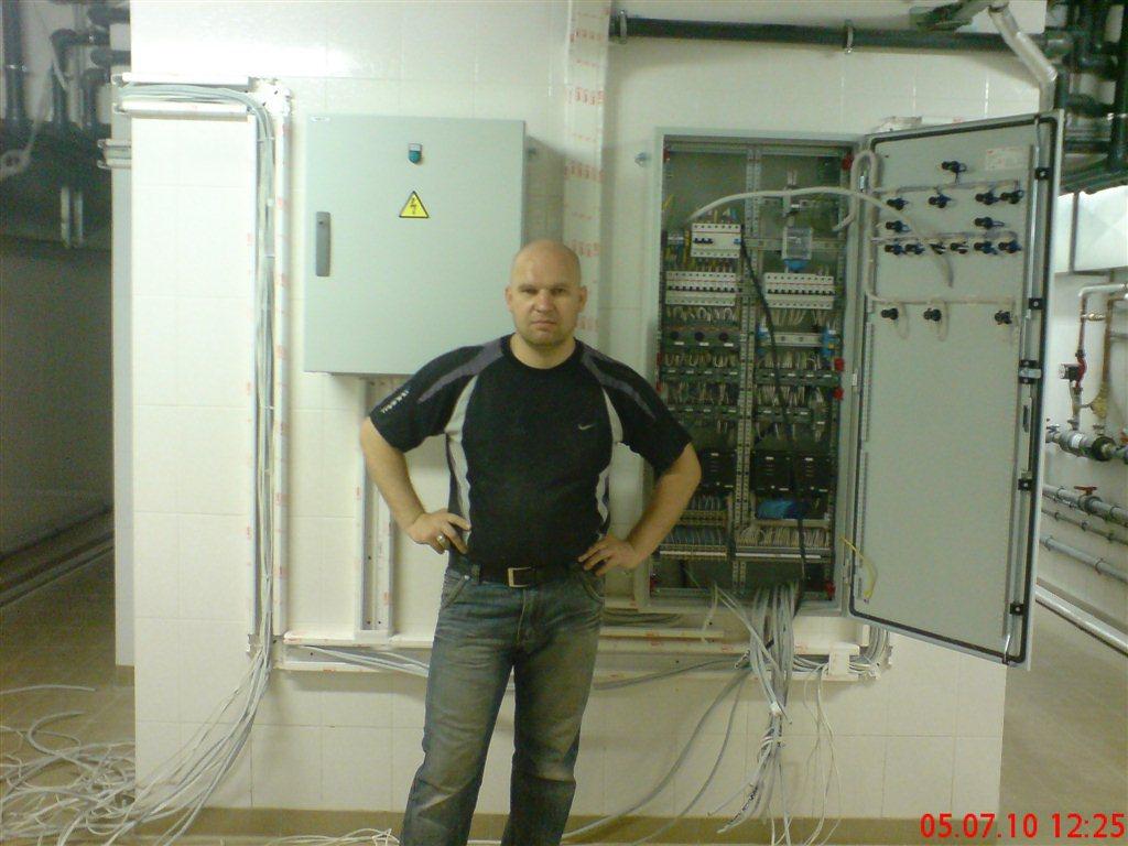 Объявление электрика в москве