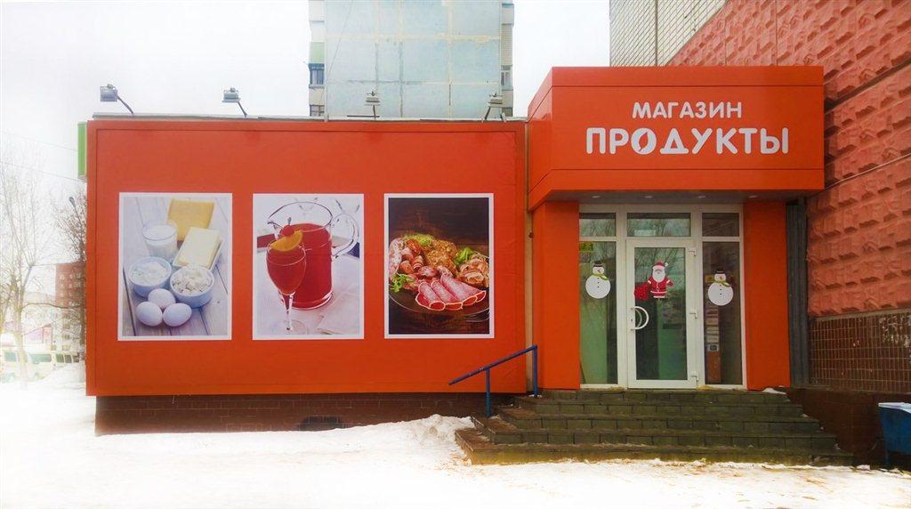 Дизайн фасада магазина продуктов фото