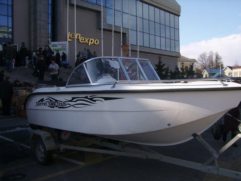 изготовление номеров на лодку в ярославле