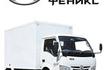 Автосервис по ремонту малотоннажных грузовиков
